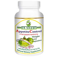 Garcinia Cambogia Capsules by Dr. Shams, Appetite Control and Weight Loss