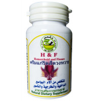 Hemorrhoid and Fissure Capsules by Dr. Shams