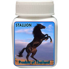 Original Stallion sexual Capsules for Men, By Dr. Shams