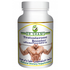 Testosterone Booster capsules By Dr. Shams