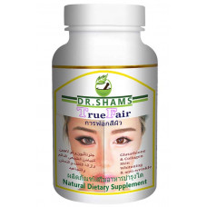 Skin Lightening and Whitening Capsules