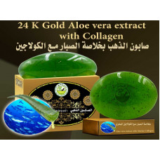 Gold Soap with Aloe Vera