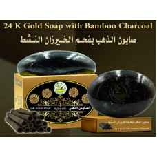 Gold Soap Bar with Activated Bamboo Charcoal