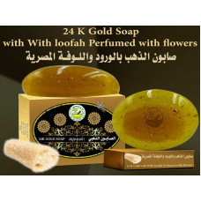 Gold Soap Bar with Egyptian Loofah and Collagen