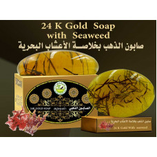 Gold Soap Bar with Seaweed