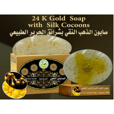 Gold Facial amino acids Soap