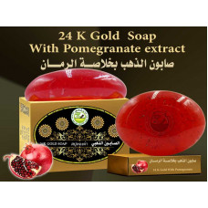 Gold Soap with Pomegranate