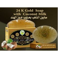 Gold Soap with Coconut Milk