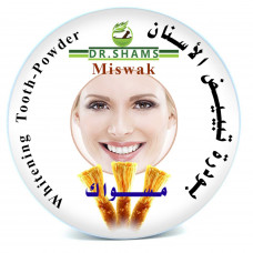 """""""Miswak"""" Tooth Powder With """"Salvadora Persica"""" by Dr. Shams"""